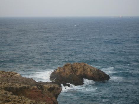 Islas Hormigas, Cabo de Palos